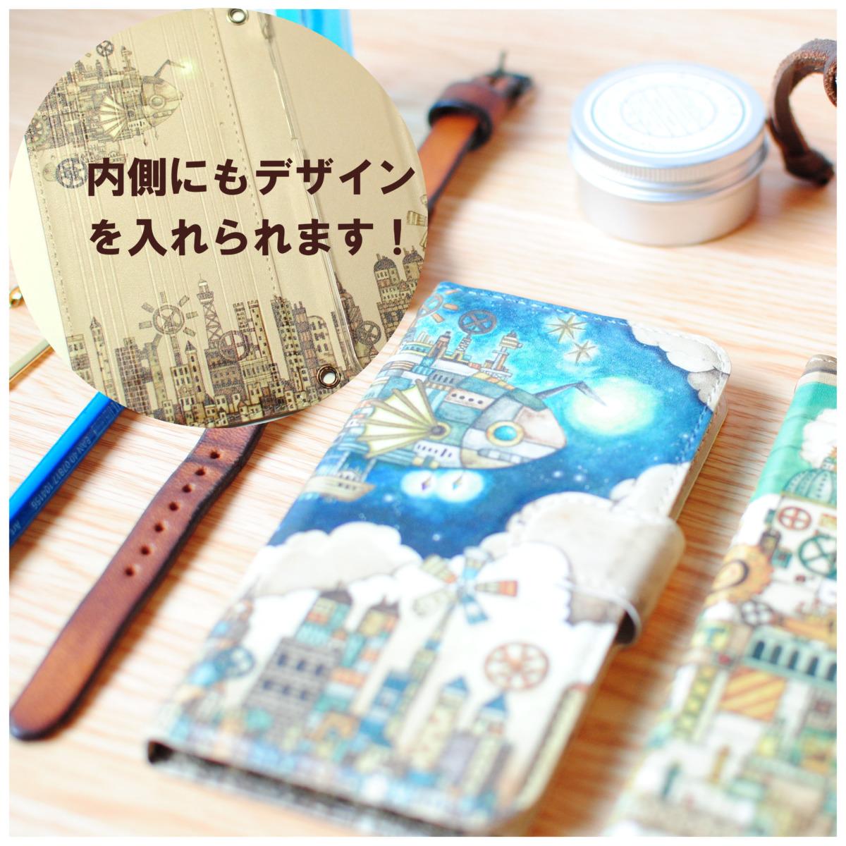 iPhoneSE/6s/7/8/X/Xs 手帳型iPhoneケース「空飛ぶ魚の街」【内側デザイン可!】