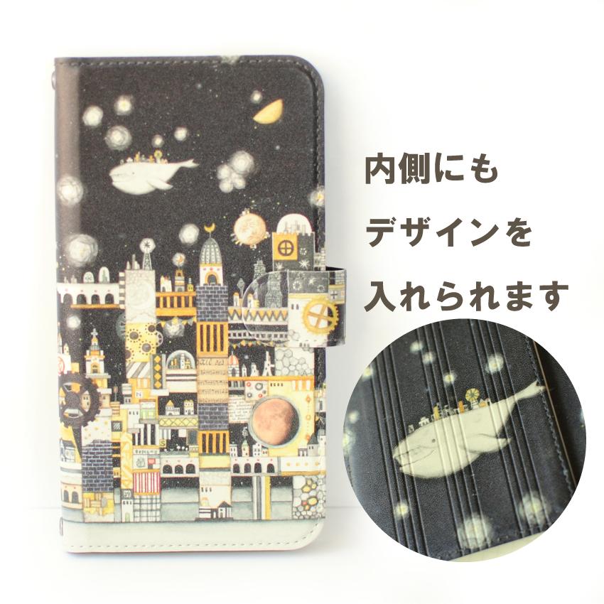 iPhoneSE/6s/7/8/X/Xs 手帳型iPhoneケース「月の文明」【内側デザイン可!】