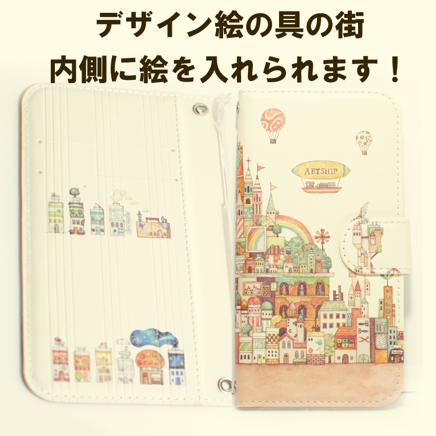 iPhoneSE/6s/7/8/X/Xs 手帳型iPhoneケース「画材の王国」【内側デザイン可!】