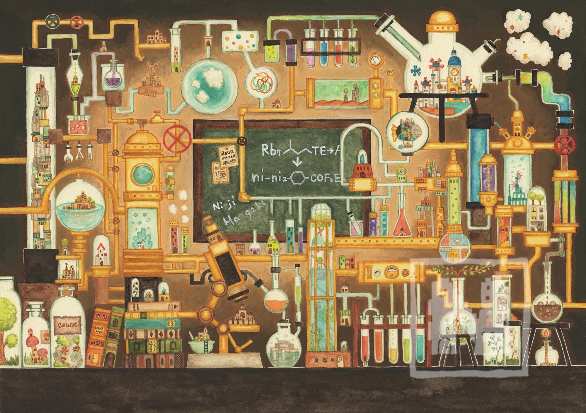 【原画】理科室に眠る実験道具の街