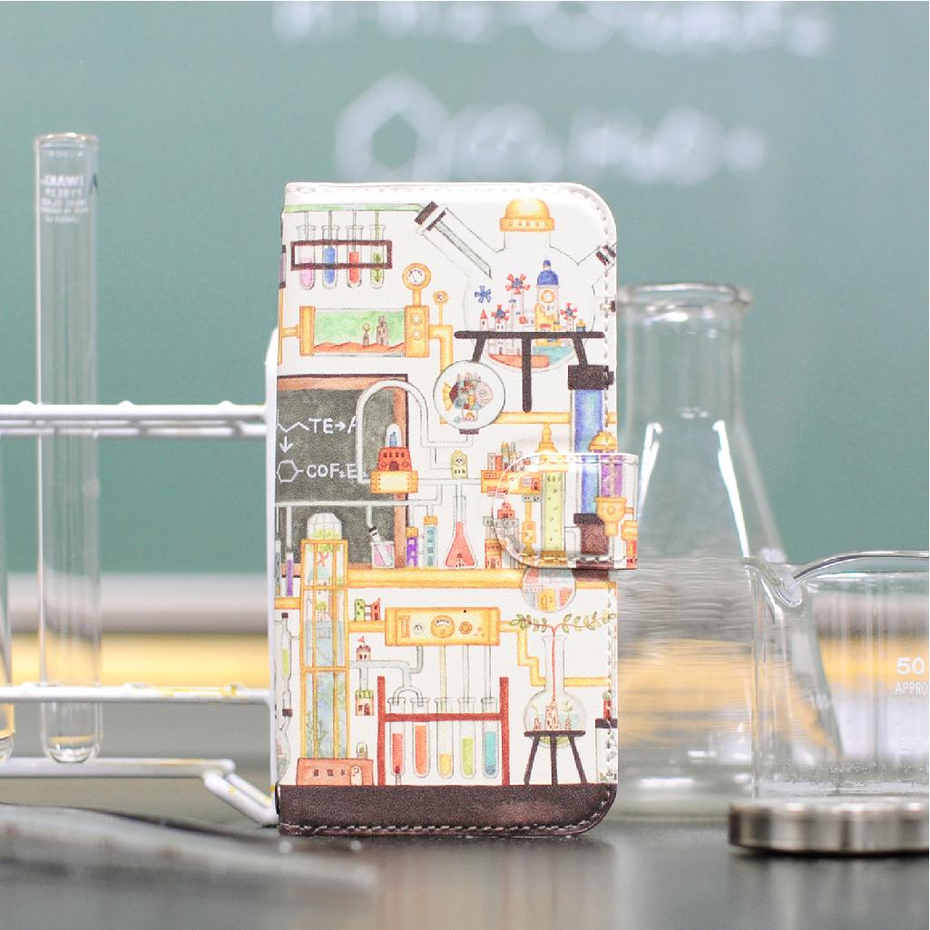 iPhoneSE/6s/7/8/X/Xs 手帳型iPhoneケース「理科室に眠る実験道具の街」【内側デザイン可!】