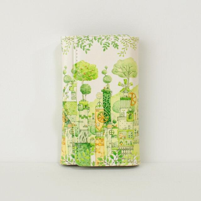 キーケース「緑の文明」