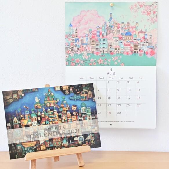 2021年壁掛けカレンダー(日曜始まり)