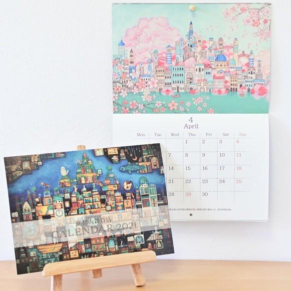 2021年壁掛けカレンダー(月曜始まり)