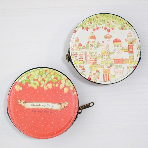 ミニコインケース「いちごの都」丸型ポーチ