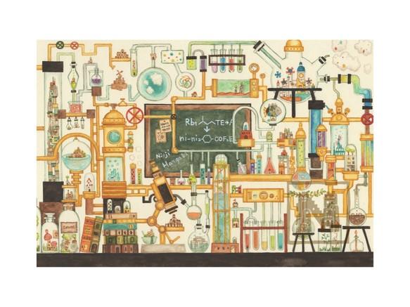ポストカード4枚セット10「理科室に眠る実験道具の街」