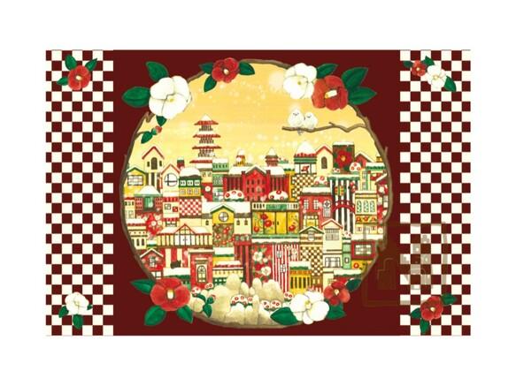 ポストカード4枚セット14「椿町十二番街」