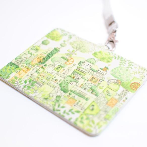 パスケース「緑の文明」