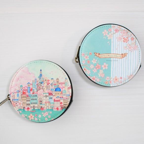 ミニコインケース「古の桜と青い都」丸型ポーチ